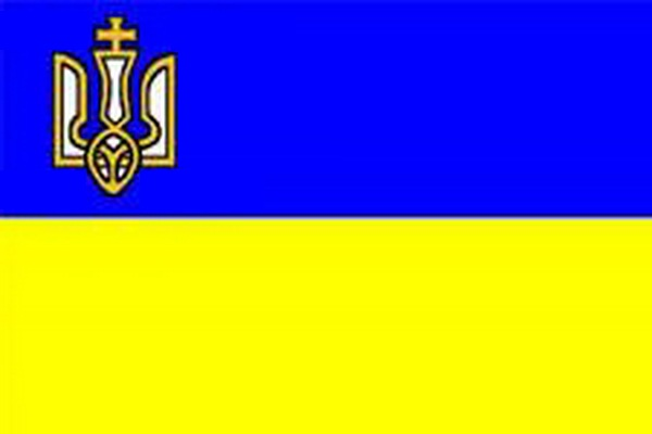флаг унр