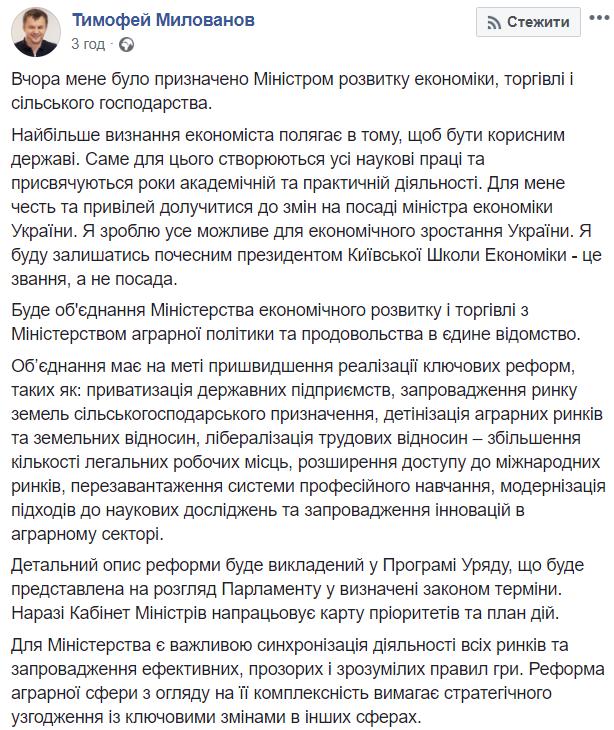 Милованов1