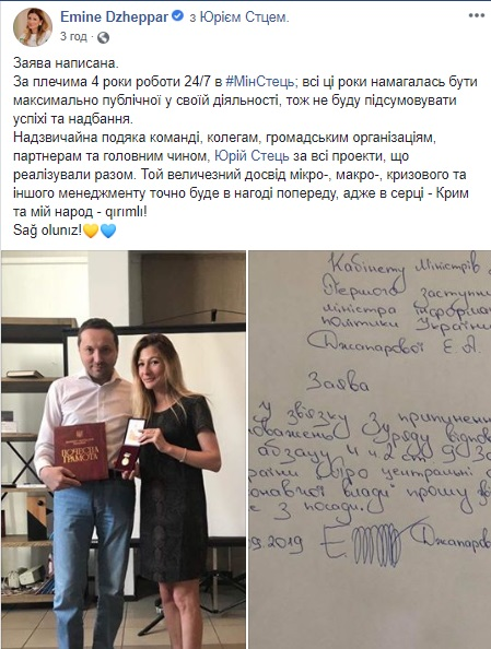 Джапарова